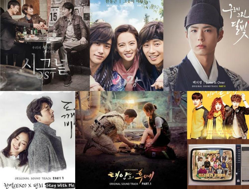 回顧2016年大熱韓劇OST