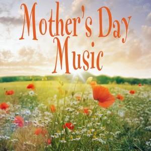 Listen to Rockerbye song with lyrics from Helen Jane Long