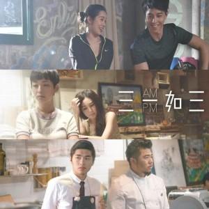 劉浩龍的專輯Taste Of Life - 電視劇 : 三一如三 主題曲
