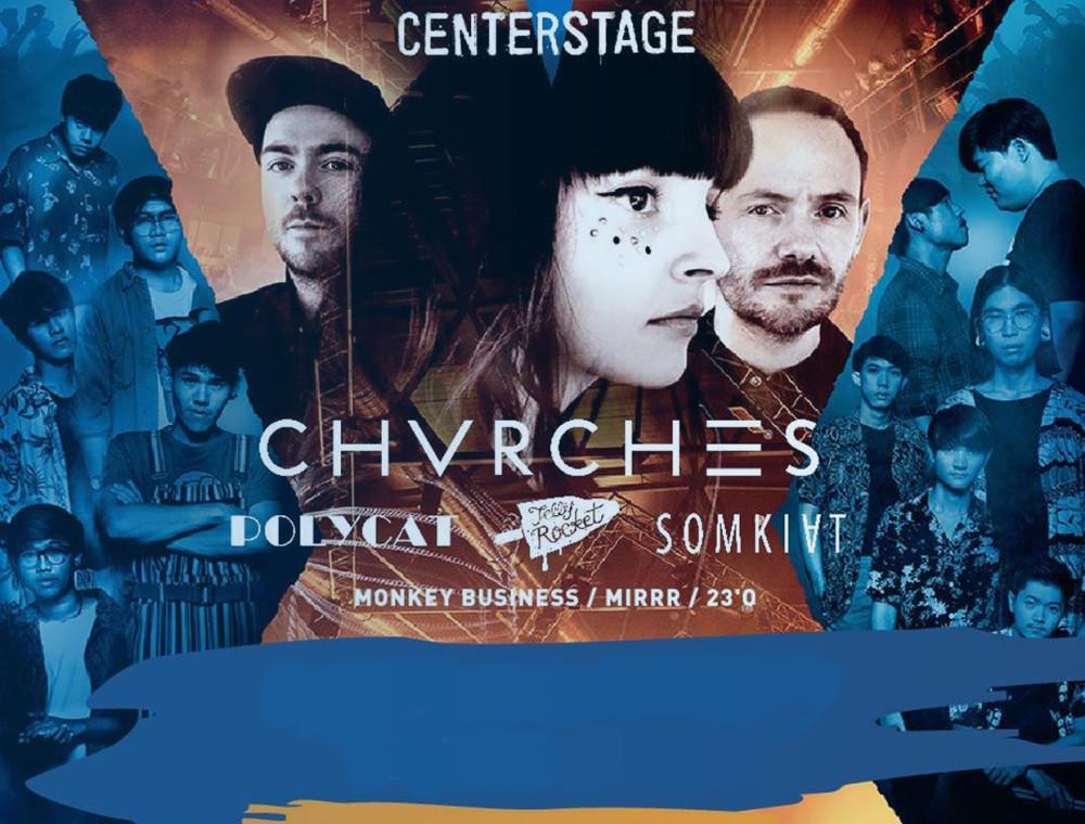 """พบกับคอนเสิร์ตครั้งแรกในเมืองไทยของ """"CHVRCHES"""""""