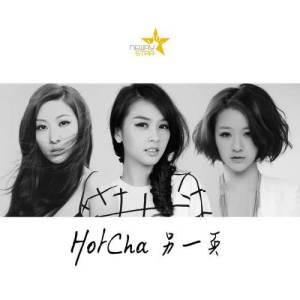 HotCha的專輯另一頁