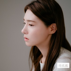 Shattered dari Kim Bum Soo