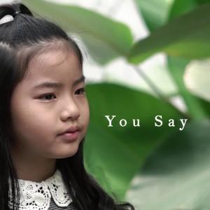 You Say dari Hyori Dermawan