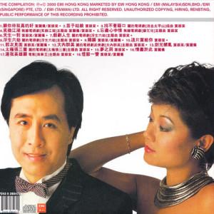 葉振棠的專輯EMI精選王雙葉 : 願你代我真的好