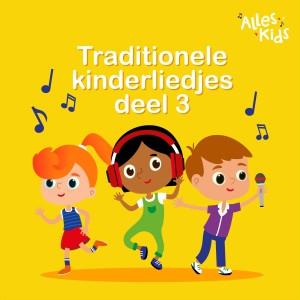 Album Traditionele kinderliedjes (Deel 3) from Alles Kids