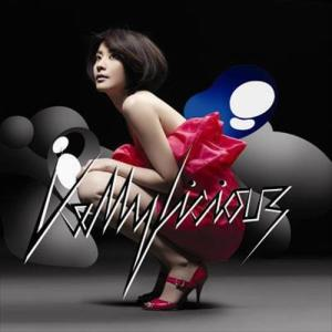 Kellylicious 2008 陳慧琳