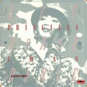 陳慧嫻的專輯復黑王 GET UP & DANCE-PRISCILLA CHAN