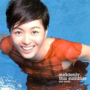 梁詠琪的專輯Suddenly, This Summer