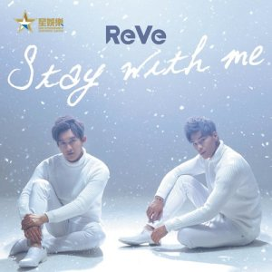 ReVe的專輯Stay With Me