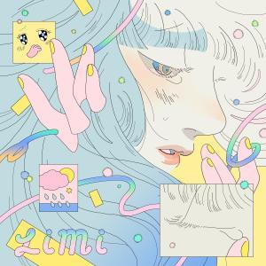 Limi的專輯雨季型戀人