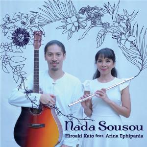 Nada Sousou (Single Version) dari Hiroaki Kato