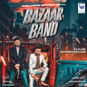 Album Bazaar Band from Dilpreet Dhillon