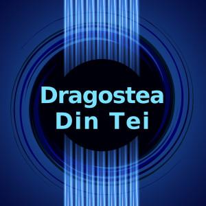 Album Dragostea Din Tei from I'm Blue