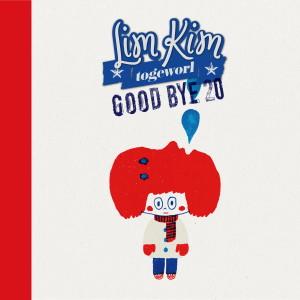 金藝林的專輯Goodbye 20