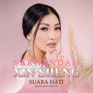 Xin Sheng dari Sarwendah