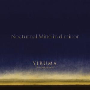 Dengarkan Nocturnal Mind in d minor (Piano Septet Version) lagu dari Yiruma dengan lirik