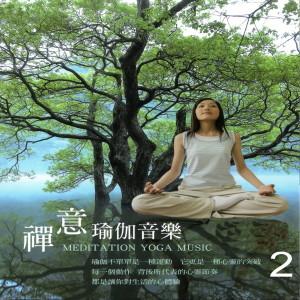 收聽Mau Chih Fang的ENTHEOS歌詞歌曲