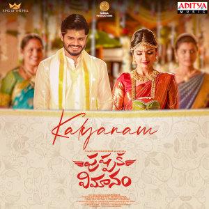 "Album Kalyanam (From ""Pushpaka Vimanam"") from Sid Sriram"