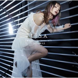 LiSA(日本)的專輯Akai Wana (Who Loves It?) / ADAMAS