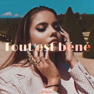 JLS的專輯Tout est béné