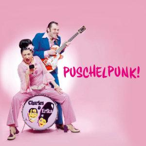 應昌佑的專輯Puschelpunk!