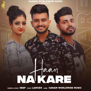 Album Haan Na Kare from DEEP