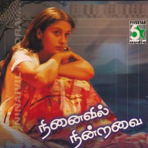 """Listen to Indha Nimisham (From """"Hello"""") song with lyrics from Hariharan"""