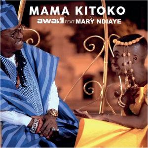 Album Mama kitoko from Didier Awadi