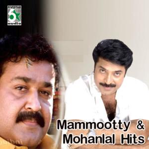 Album Mammootty and Mohanlal Hits from Various Artists