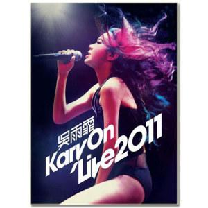 吳雨霏的專輯Kary On Live 2011