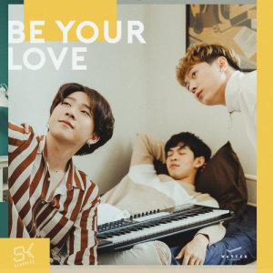 อัลบั้ม Be Your Love