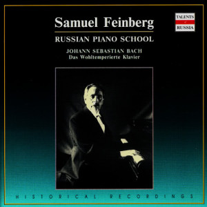 Samuel Feinberg的專輯Golden Classics. Bach - The Well-Tempered Clavier - vol.2 (CD1)