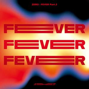 ATEEZ的專輯ZERO : FEVER Part.2