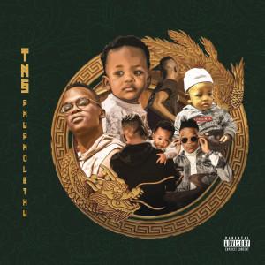 Album Umhlaba Wonke from TNS