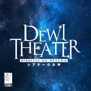 Theater No Megami - Dewi Theater