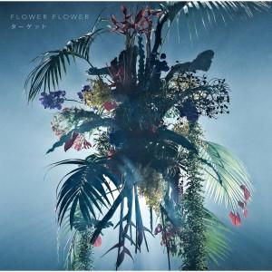 收聽FLOWER FLOWER的Asa歌詞歌曲