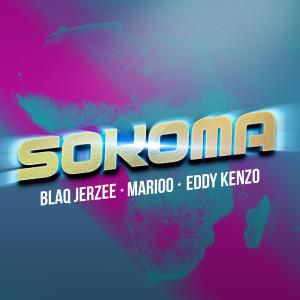 Sokoma (Explicit)