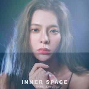 อัลบัม INNER SPACE ศิลปิน Jang Jane