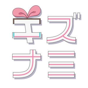 Album Kizunami (cover) from 中田ヤスタカ