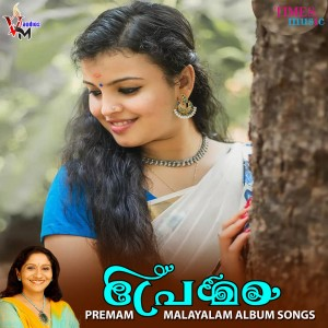 Album Premam from Sujatha