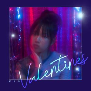 Valentines dari Kim!
