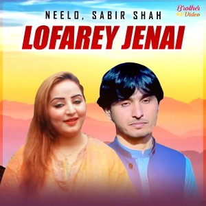 Album Lofarey Jenai - Single from Neelo
