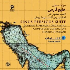 Album Sinus Persicus Suite from Shardad Rohani