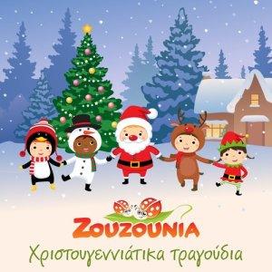Christougenniatika Tragoudia dari Zouzounia