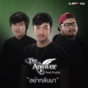 อัลบัม อย่ากลับมา Feat.Puyfai - Single ศิลปิน The Answer