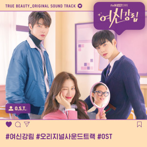 Dengarkan How Do You Do lagu dari CHANI (SF9) dengan lirik