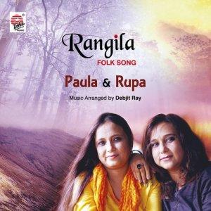 Album Rangila - Single from Paula