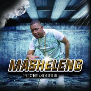 Album Sghupu Sa Masheleng from Masheleng