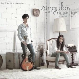 ดาวน์โหลดและฟังเพลง Some Other Day (Album Version) พร้อมเนื้อเพลงจาก Singular (ซิงกูล่าร์)