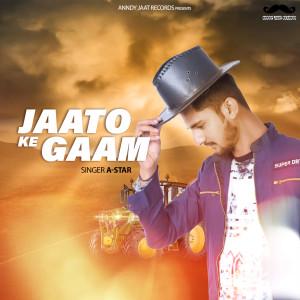 Album Jaato Ke Gaam from A-Star